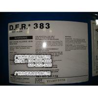 低粘度双酚A型环氧树脂D.E.R383美国陶氏DOW