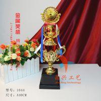 精兴工艺 广州金杯 塑料奖杯 小学生比赛奖品 奖杯