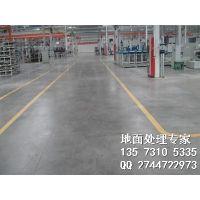胶南固化地面[厂家]13573105335姜|硬化地坪