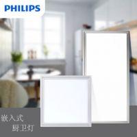 飞利浦LED厨卫灯 12W24W平板吸顶灯嵌入式超薄集成吊顶灯新款热卖