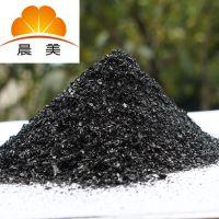 晨美销售 PU环保色砂 皮革专用 色片色砂 经特殊加工处理 黑亮度