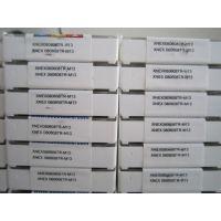 正宗山高数控刀片VNMG160408-MF2 TP1500瑞典山高车刀片