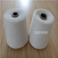 浩纺涤棉混纺纱10支价格实惠8RCMV