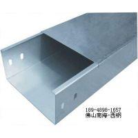镀锌桥架型号-镀锌桥架价格、生产厂家