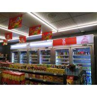 格瑞饮料冷藏展示柜 便利店立式水果保鲜冰柜 啤酒陈列柜厂家批发