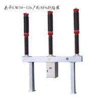 广西柳州高压110KV六氟化硫断路器LW36-126/2000A高压SF6开关丨泰开电气正品供应