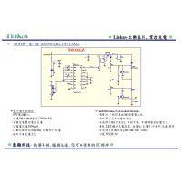 電子煙-2节锂电池平衡充电控制IC