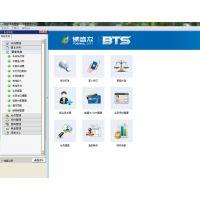 羽毛球管理软件
