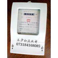 长沙三相电子式电能表仪表电表DTS971    正品出售