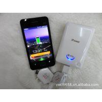 EKA-888 移动手机充电电源 6合1插头伸缩线手机万能充电宝