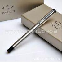 正品PARKER 派克笔威雅钢杆白夹宝珠笔 签字笔 中性笔