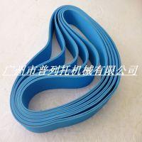 供应厂家普列托定制双面蓝色糊盒机带传动带 工业皮带