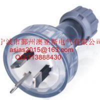澳标可拆装接线小插头澳式装配插头澳大利亚市场 extension plug