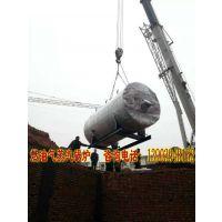 1吨卧式燃气蒸汽锅炉2吨卧式燃气蒸汽锅炉银晨锅炉集团北京太康锅炉