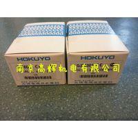 供应日本北阳HOKUYO激光测距仪UTM-30LXDC-JB6-AY HOKUYO计数器