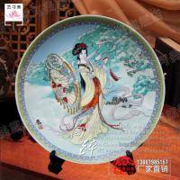 十二金钗装饰盘陶瓷器摆设 现代时尚家饰工艺品摆件礼品