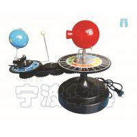 28007三球仪 小学科学演示实验