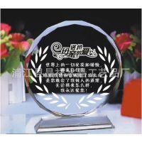 浙江水晶礼品厂 水晶奖杯奖牌 节庆日礼品 送老师父母退伍纪念品