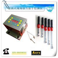 厂家供应计量标准器具 便携式现场扭力扳手检测仪 专业检测仪