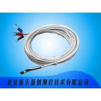北京航天新创HTXC-WZP热电阻传感器