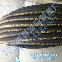 河北高压橡胶管液压橡胶管高压钢丝编织胶管高压钢丝缠绕胶管橡胶管