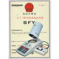 上央视新闻的水分测定仪,冠亚SFY-60D饲料水分检测仪
