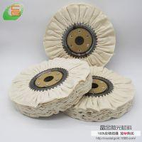 批发定制优质风布轮350x66x36金属抛光白布轮 吸附性强纯棉抛光轮