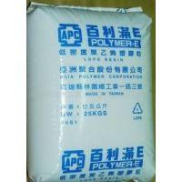 LDPE/台湾亚聚/F2201 薄膜级 挤出级