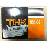 原装THK滑块HSR30LA THK直线导轨 THK线性模组
