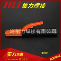 美式JL DSC 电焊钳 美式电焊钳 焊接设备 焊钳 经久耐用 质量保证