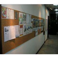 软木板,软木留言板,软木图钉板 学校专用软木板