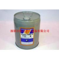 约克进口S冷冻油/中央空调保养冷冻油/冷冻油