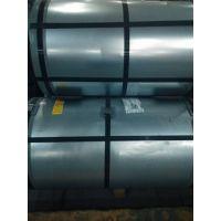 硅钢片价格 硅钢片牌号 上海恒徽实业供应