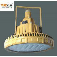 70W免维护LED防爆灯,BFC8181X-70WLED防爆照明灯