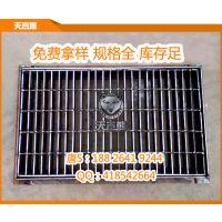 老厂家定制广东广西江西湖南贵州 冷 热镀锌钢格板 钢格栅踏步板 水沟盖板 平台钢格板