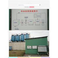 东方纯水设备、奥凯水处理工程案例、医药超纯水设备