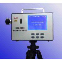CCZ1000 直读式粉尘浓度测量仪
