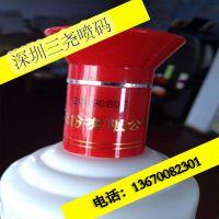 深圳三尧喷码机用于红酒瓶子 白酒 米酒 酱油瓶 食用油桶标签打生产日期码