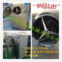 大产量工厂用YN-100L绿豆沙冰机温州伊佳诺厂家直销