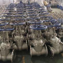 明杆软密封闸阀Z41X16Q厂家供应DN150
