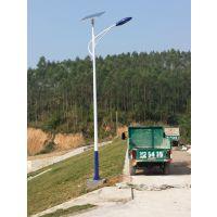 贵州清镇太阳能LED路灯多少钱一套 清镇农村太阳能路灯批发