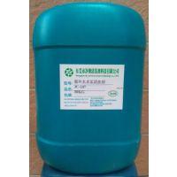 如何快速去除管道水藻 无毒循环水水藻清洁剂价格 净彻水基型蓝藻清洗剂