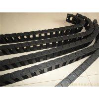 TL系列塑料拖链质量,沧州亿达(图),TL系列塑料拖链厂家