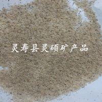 灵硕矿产大量供应批发淘气堡沙池玩的圆粒沙 儿童主题乐园用的天然海沙