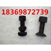鱼尾螺栓规格 鱼尾螺栓标准 高强度鱼尾螺栓 鱼尾螺栓厂家