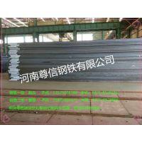 舞钢Q420R锅炉及压力容器用钢板/现货零售/切割加工/定扎/Q420R