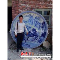 青花瓷欣赏盘 和艺陶瓷看盘 厂家定做2米摆设大盘
