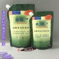 厂家订做 排气不涨铝箔袋 1L2L3L4.5L8KG液体肥料化工胶水涂料吸嘴自立袋