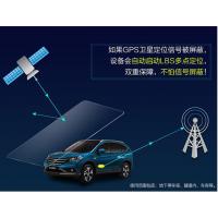 宣城GPS北斗车载定位,宣城GPS北斗卫星定位系统,宣城无线超长待机防拆 防屏蔽
