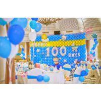 如何办一场朋友赞赏又特别有意义的百日宴宝宝宴